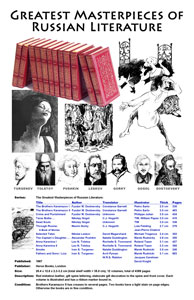 Silent Auction: The Greatest Masterpieces of Russian Literature